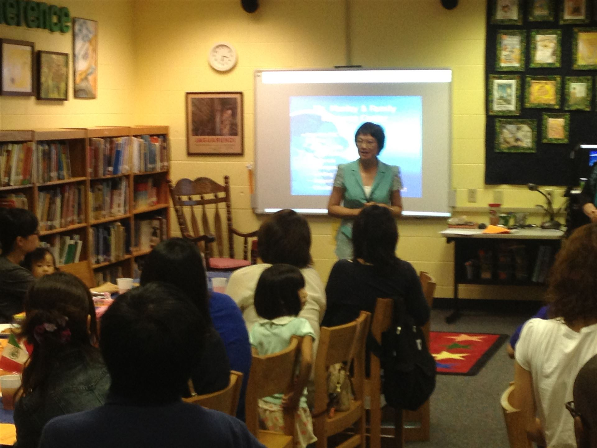 Natcher Elementary English Learner Parent Night